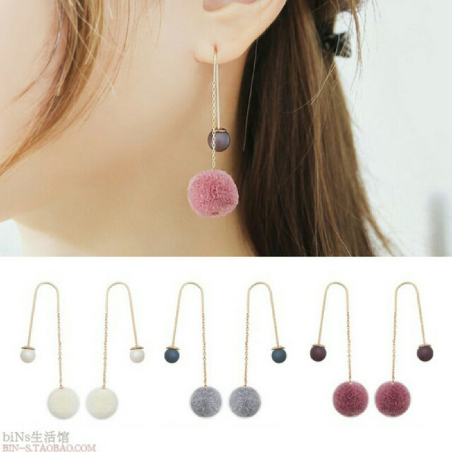 Korean Fashion Furball Earrings Women S Jewellery On Carou
