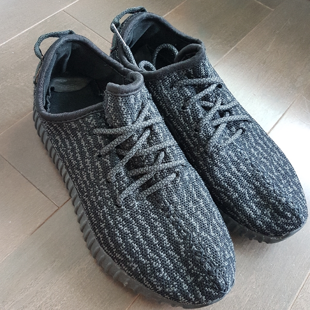 Adidas Yeezy V1 (Replicas)