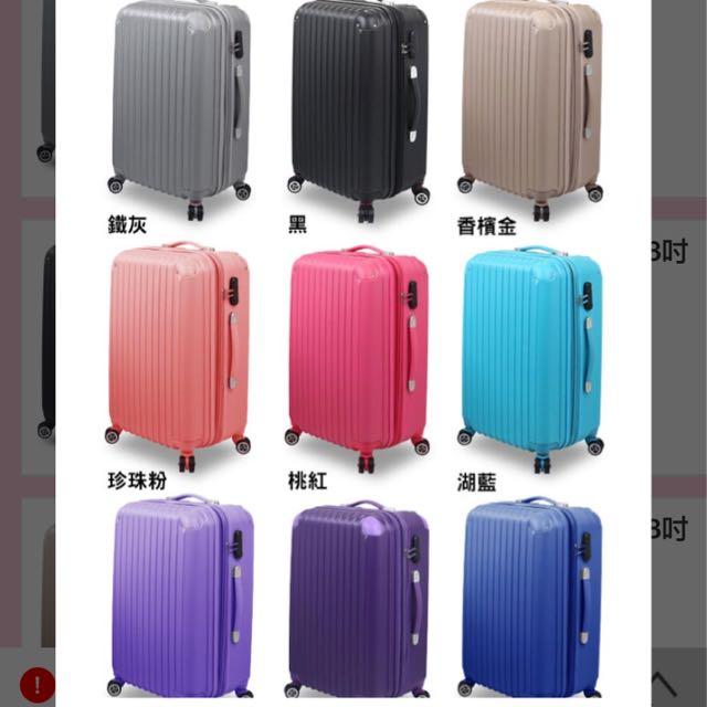 28吋行李箱特價$1500 含運