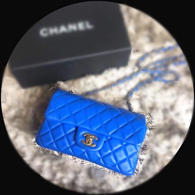 Chanel Mini rectangular SHW