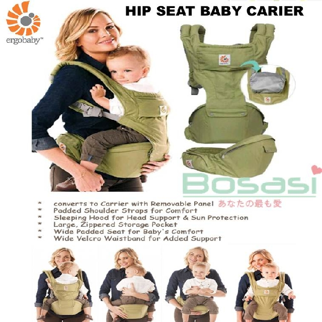 c8215cafe61 Ergobaby Hip Seat Baby Carrier on Carousell
