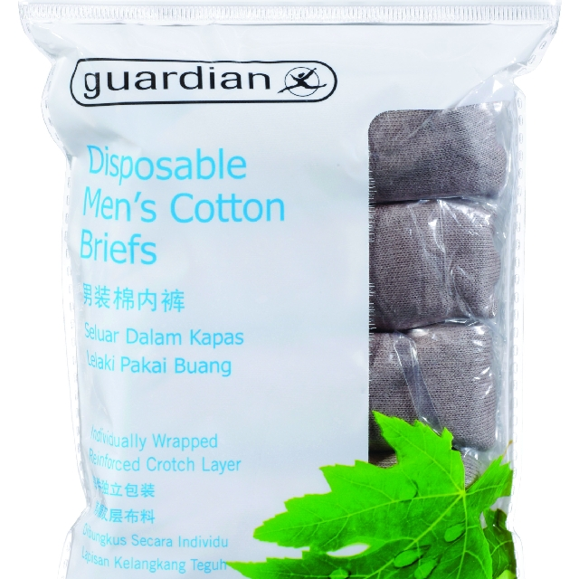 121ead3a4399 BN Guardian Disposable Men's Cotton Panties, Men's Fashion, Accessories on  Carousell