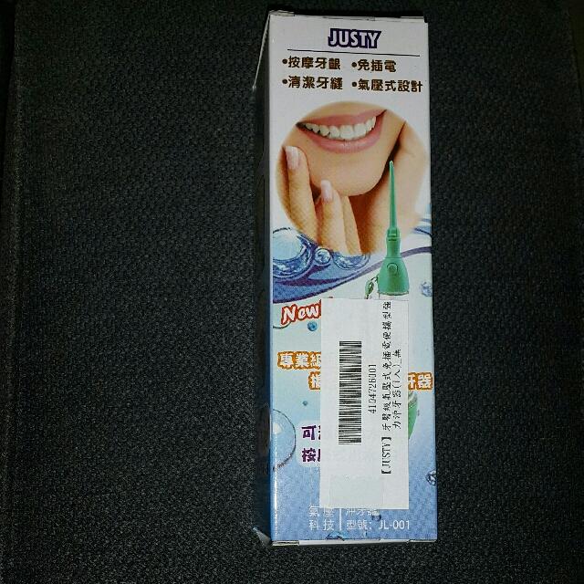 JUSTY  氣壓式 免插電 便攜型 沖牙器(1入)