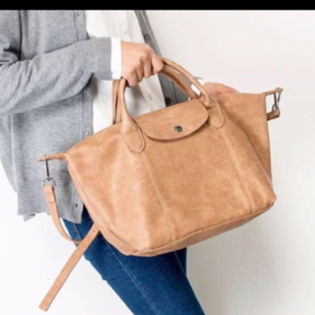 Khaki Tote Bag