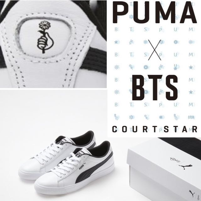 414d0451b89c15 SELL TRADE) BTS X Puma Court Star Shoes