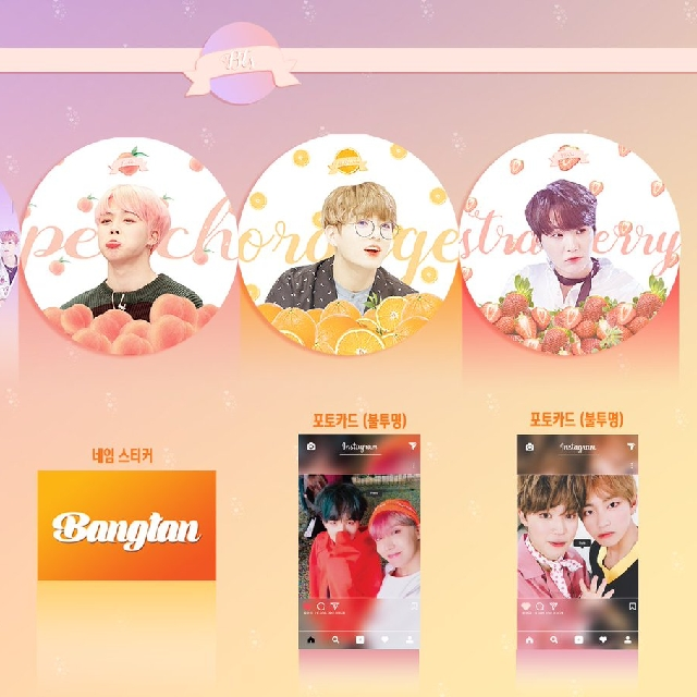 Sharing] BTS Transparent fan, Entertainment, K-Wave on Carousell