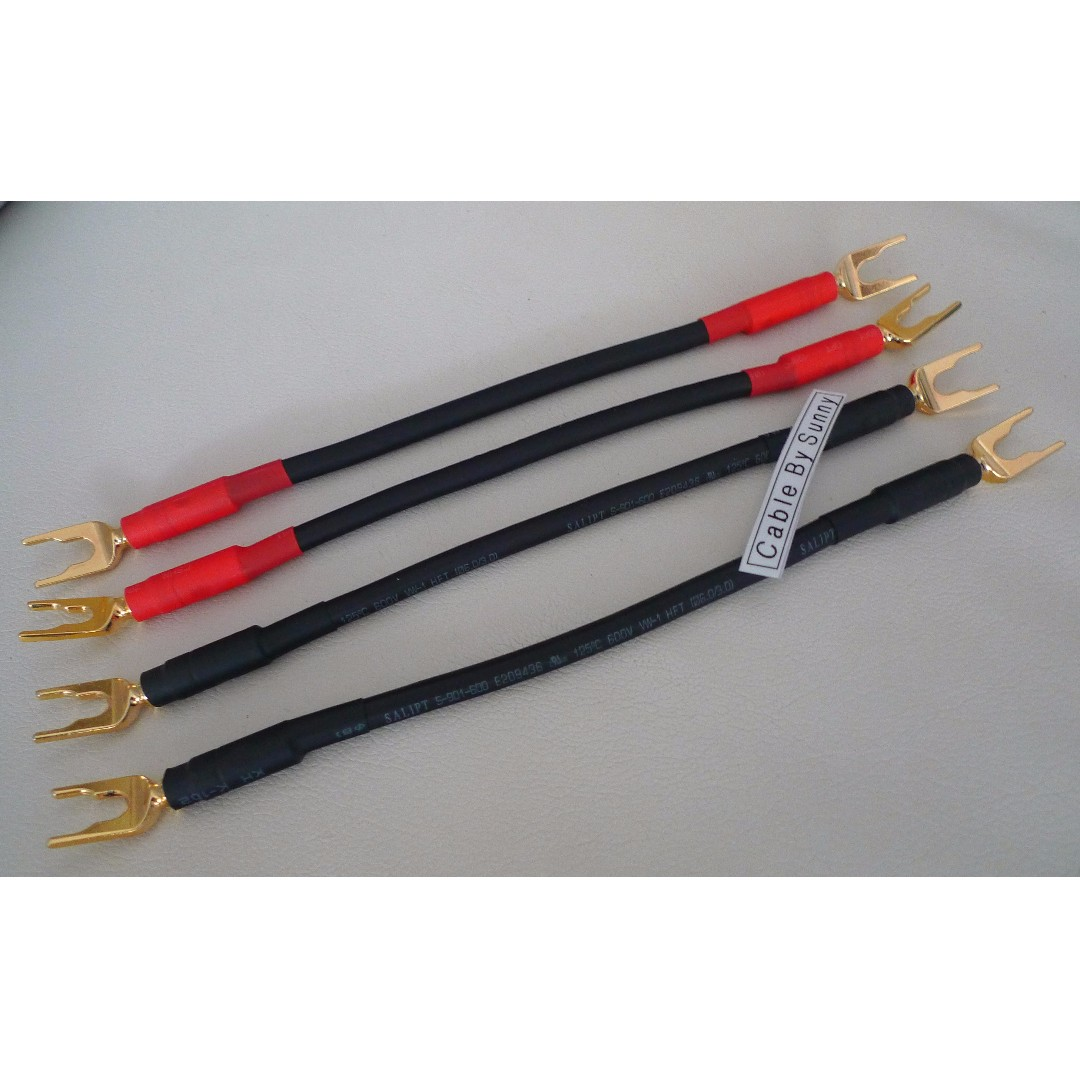 Silver Speaker Jumper cable MADE IN GERMANY, Electronics, Audio on ...