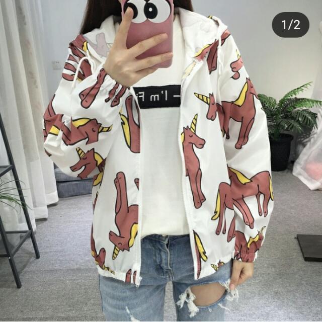 Tumblr Unicorn jacket