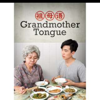 Grandmother Tongue 15 Oct 8pm (Single Ticket)