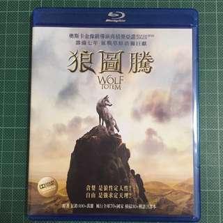 Blu ray 狼圖騰