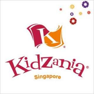 ⛹ Kidzania Singapore(Eticket)