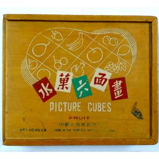 PICTURE CUBES FOR CHILDREN (PRICE REDUCED)
