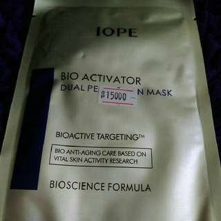 IOPE MASK BIOACTIVE FORMULA ORIGINAL