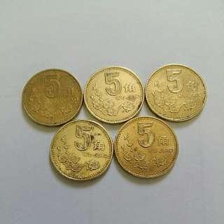 2001年人民幣梅花5角5枚