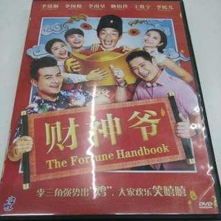 财神爷 The Fortune Handbook Local Movie Dvd