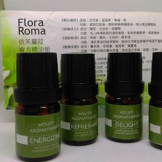 Flora Roma 依芙蘿拉複方精油