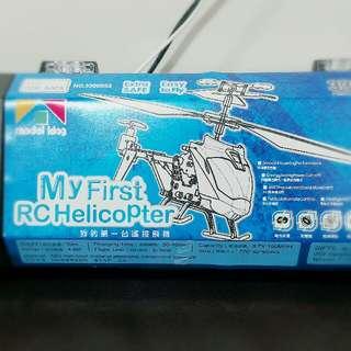 모델킹 무선 RC헬리콥터