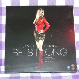 Original | Jessie Chung | Be Strong |
