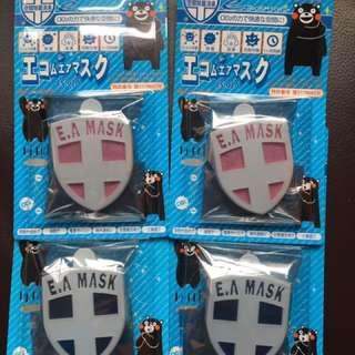 EA masks 第五代健康勲章