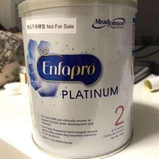美贊臣enfapro Platinum