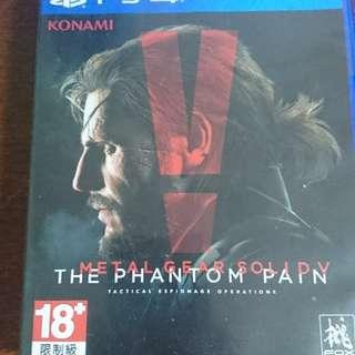 Mgs V Metal Gear 5