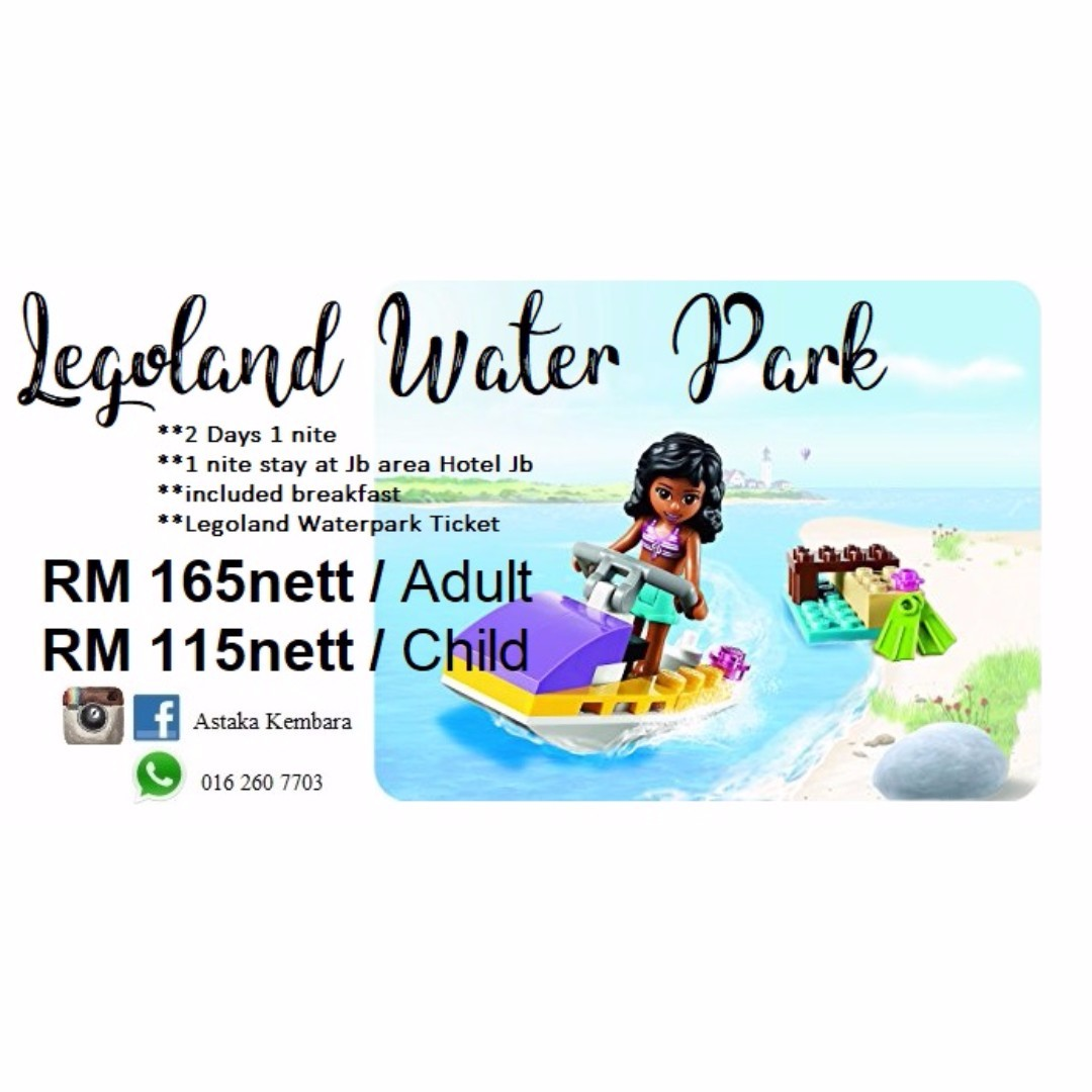 Legoland Water Park 2d1n Tickets Vouchers Attractions On Tiket Combo Malaysia Theme Anak Photo