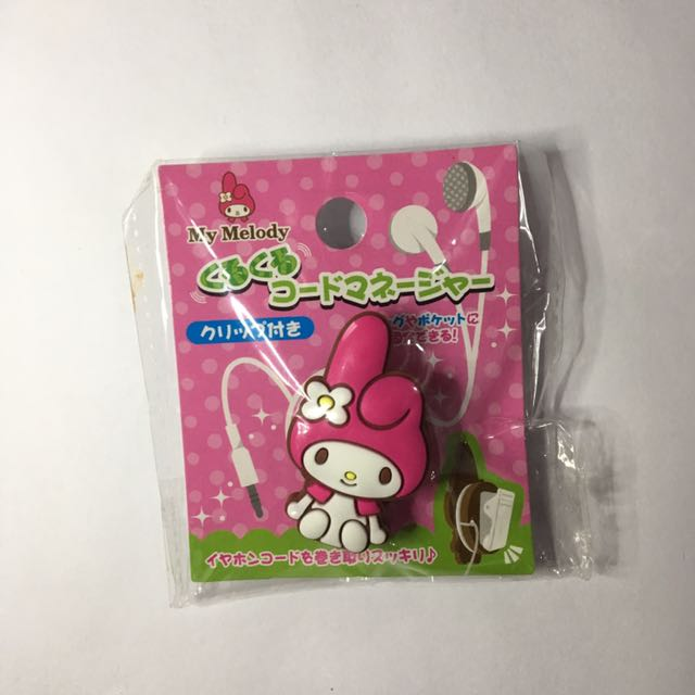 My Melody Earphones Winder