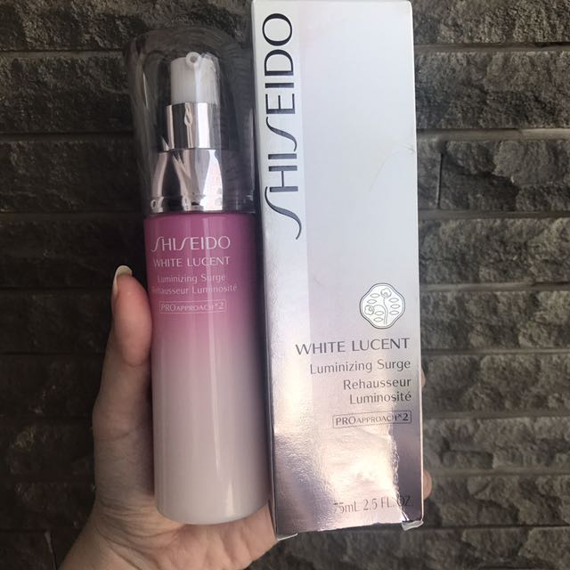 Shiseido White Lucent Luminizing Surge 75ml