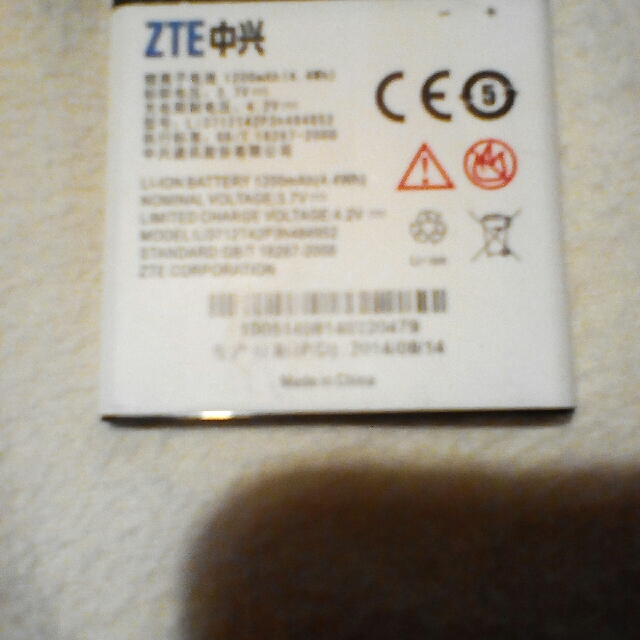 Spear Zte Cell Phone Battery
