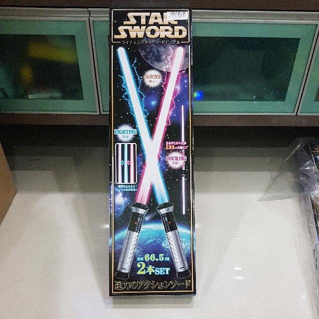 Star Sword Japan