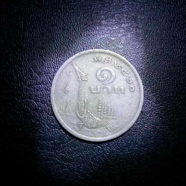 Thailand Old Coin, Duit Syiling Lama Thai, Carrency Money Coin