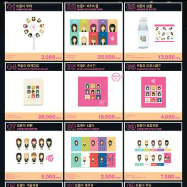 Twice Official Pop-up Store Merchandise, K-Wave di Carousell