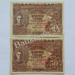 """🌟1941 Malaya KGVI 50Cents🌟 🌟Ending with 🌟117🌟 🌟Variety """"a"""" & """"a""""🌟 🌟Original Paper🌟  🌟GEF Condition🌟"""