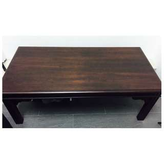 Coffee table from Drexel Heritage