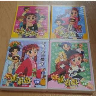 玩偶遊戲 孩子們的遊戲 正版DVD 絕版 稀有 原文發音 日本代購