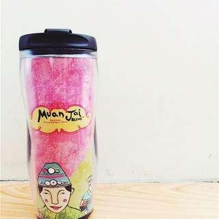 Starbucks Tumbler Muan Jai Blend