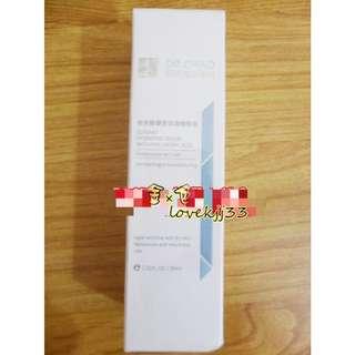 DR.CHAO昭明美妝專科 玻尿酸優質保濕精華液 30ml 售價$699郵寄免運