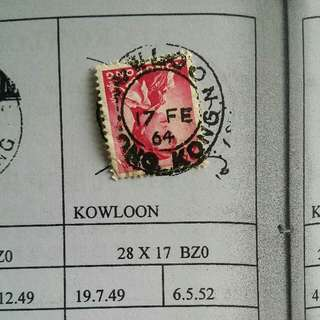 [Rare]Late use example of Kowloon cds