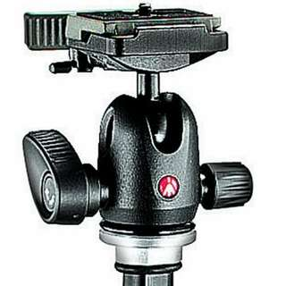 Light Used Aluminum Tripod With Ball Head