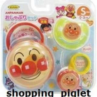 Oo跟著小豬環遊世界購物趣oO日本連線-阿卡將 麵包超人 可微波 消毒器 安撫奶嘴組合 奶嘴鍊+收納盒 0-3個月 S