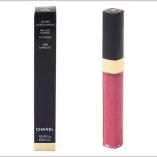 CHANEL GLOSSIMER Lipgloss