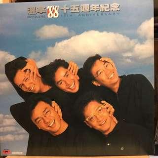 溫拿'88黑膠唱片