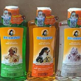 Bearing Dog Shampoo ( Authentic From Thailand)