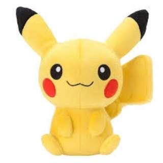 Secret Base Pikachu Doll Medium Plush Original TPCJ