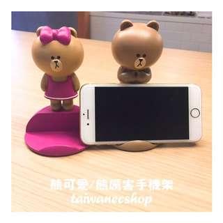 【台灣直送】熊大Choco 手機架