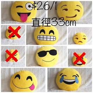 Emoji枕頭抱枕圓臉靠枕毛公仔毛絨玩具表情大款