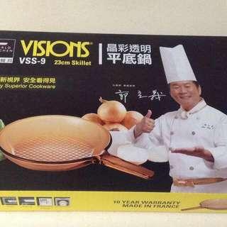 康寧Visions晶彩透明平底鍋23cm
