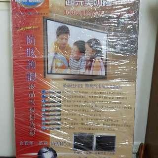 防眩護眼液晶電視保護鏡 37吋電視護目鏡