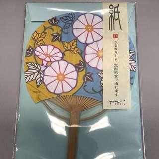 日本制扇形明信片