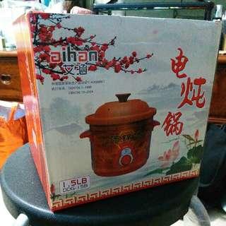 1.5 L  迷你陶瓷內胆 電炖鍋